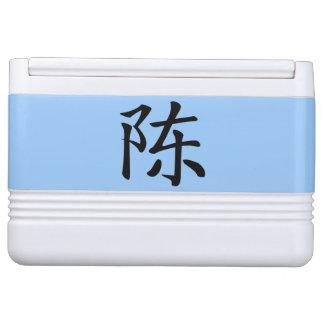 陳書法毛筆*陈书法毛笔*姓の陳の中国のな姓Chén Ta イグルークーラーボックス