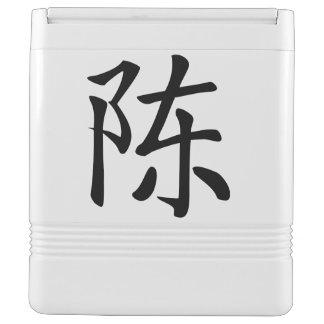 陳書法毛筆*陈书法毛笔*姓の陳の中国のな姓Chén Ta クールボックス