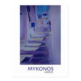 階段とのMykonos魅了のギリシャの眺め ポストカード