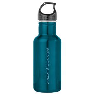 """隠された断言の""""暗号""""のボトル--青い ウォーターボトル"""