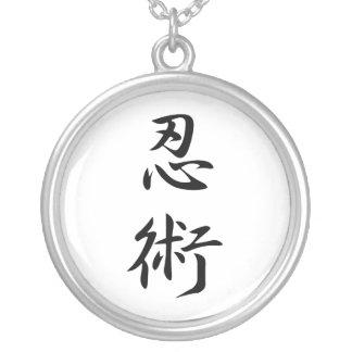 隠しだて- Ninjutsuのための日本のな漢字 シルバープレートネックレス