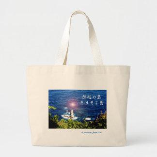 隠岐の島の夕日だったら最高のビューのろうそく島での朝の秋晴れの展望台から☆光源フラッシュ入り☆ ラージトートバッグ