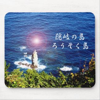隠岐の島の夕日だったら最高のビューのろうそく島☆秋の朝の展望台から☆光源フラッシュ入り☆ マウスパッド