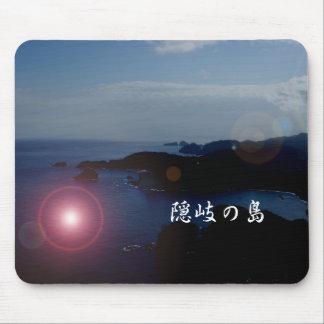 隠岐の島の秋日和りの朝の展望台からの一景☆光源フラッシュ入り☆ マウスパッド