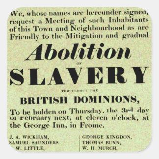 隷属の廃止 スクエアシール