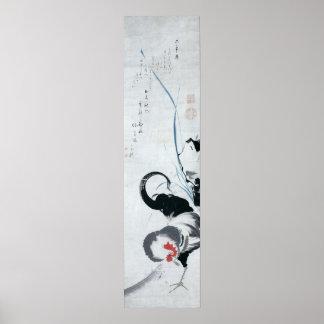 雄鶏図、若冲のオンドリ(詳細)、Jakuchu ポスター