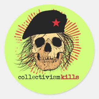 集産主義の殺害 ラウンドシール