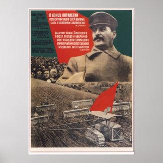 集産主義 ポスター