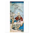 雪の旅人、雪、Hokusai、Ukiyo-eの北斎の旅行者 ポストカード