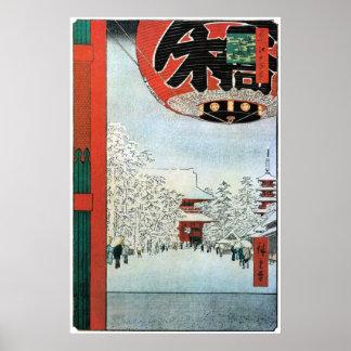 雪の浅草、AsakusaのHiroshigeの浮世絵の広重の雪 ポスター