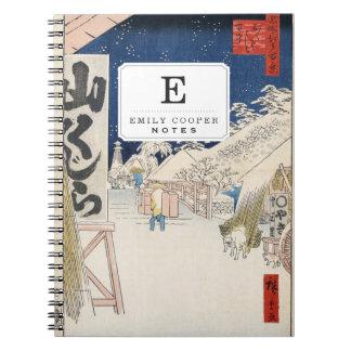 雪のBikuni橋 ノートブック