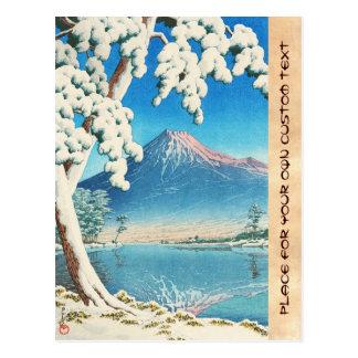 雪のHasui Kawaseの向こうずねのhanga場面の後の富士山 ポストカード