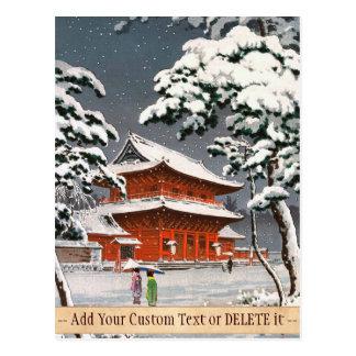 雪のTsuchiya Koitsuの冬場面のZojojiの寺院 ポストカード