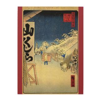 雪、日本のBikuni橋 ウッドウォールアート