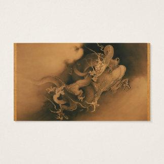 雲のヴィンテージの2つのドラゴン 名刺