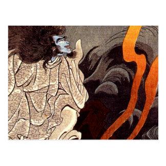 雷雨を実施するKuniyoshi Sotoku ポストカード