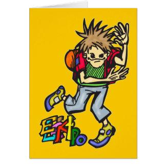 電子ダンス カード