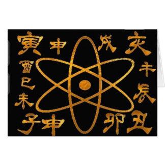 電子Nucleasおよび漢字 カード