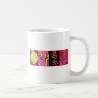 霊気のクラシックで白いマグ コーヒーマグカップ
