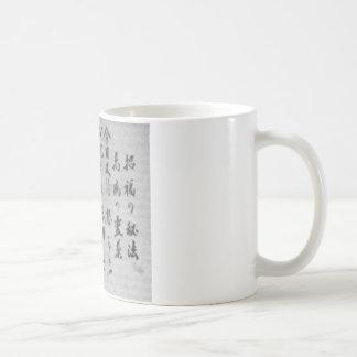 霊気の主義 コーヒーマグカップ