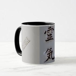 霊気の漢字のマグ マグカップ