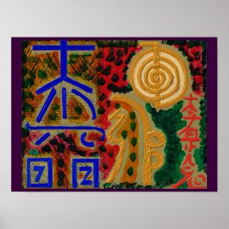 霊気のKarunaの治療のマスターの記号 ポスター