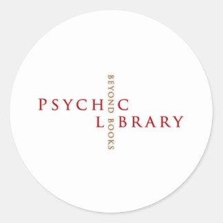 霊魂の図書館のギフト ラウンドシール