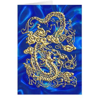 青いサテンのエンボスの金ゴールドのドラゴン カード