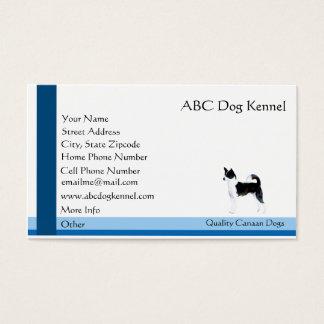 青いデザインのCanaan犬 名刺