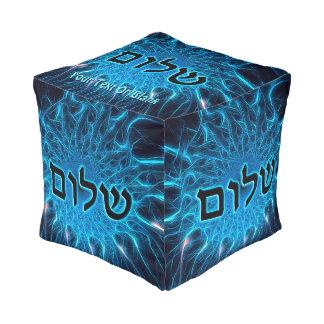 青いフラクタルのShalom プーフ