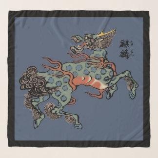 青いブルー・ジーンズのヴィンテージの中国語Qilin スカーフ