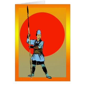 青い武士 カード