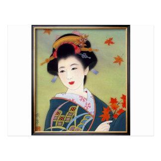 青い着物の日本のな女性 ポストカード