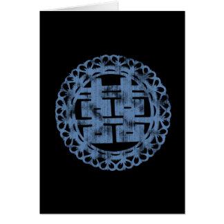 青いShuan XI カード