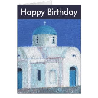 青および白いギリシャのキプロス教会ハッピーバースデー グリーティングカード
