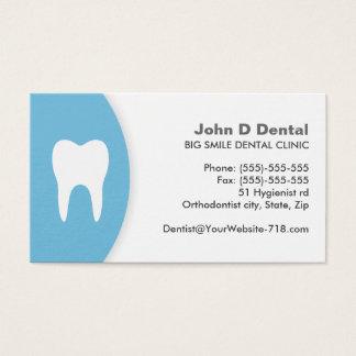 青および白い歯科歯科医の名刺 名刺