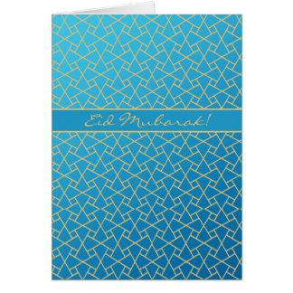青および金ゴールド効果のEidカード、イスラム教パターン グリーティングカード