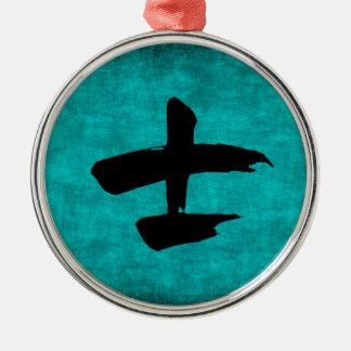 青の戦士のための漢字の絵画 メタルオーナメント