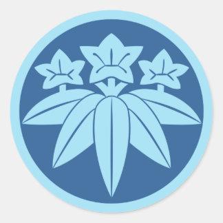 青の鎌倉Minamoto月曜日の日本のな一族 ラウンドシール