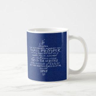 青武器のダビデの星無し コーヒーマグカップ
