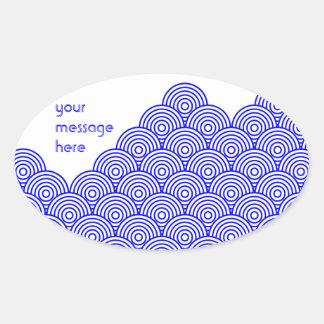 青海波風(青色) 楕円形シール
