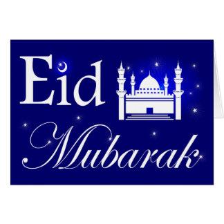 青、EidムバラクのEidのAlFitrの挨拶状 カード
