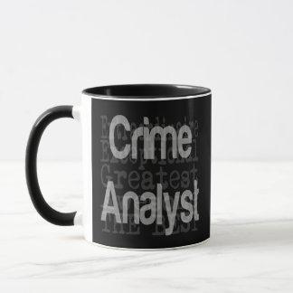 非凡な罪の分析者 マグカップ