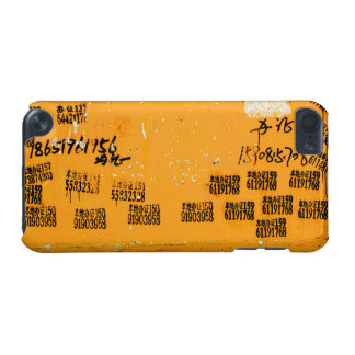 非常にユニークでクールなエキゾチック iPod TOUCH 5G ケース