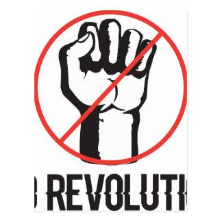 革命無し ポストカード