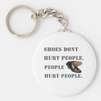 靴は人々を傷つけません キーホルダー