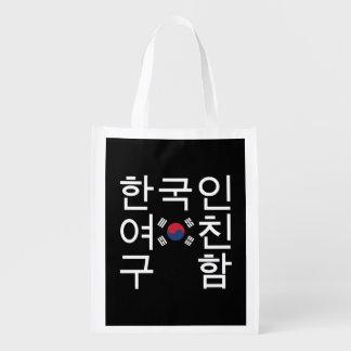 韓国のガールフレンドの한국인여친구함を捜すこと エコバッグ