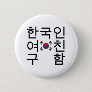 韓国のガールフレンドの한국인여친구함を捜すこと 5.7CM 丸型バッジ