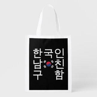韓国のボーイフレンドの한국인남친구함を捜すこと エコバッグ
