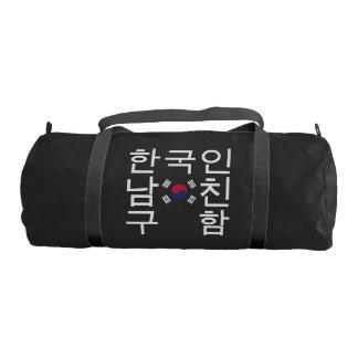 韓国のボーイフレンドの한국인남친구함を捜すこと ジムバッグ